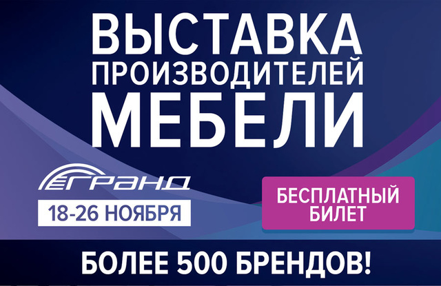 2050x910-1